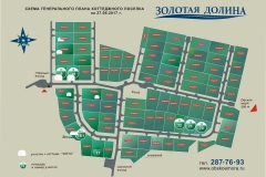 cxema-zol-dol-27-06-17